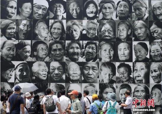 世界慰安妇纪念日:她们仍在等那声道歉