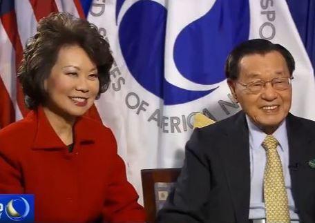 """美国会调查华裔部长赵小兰""""利用职权为家族谋利"""""""