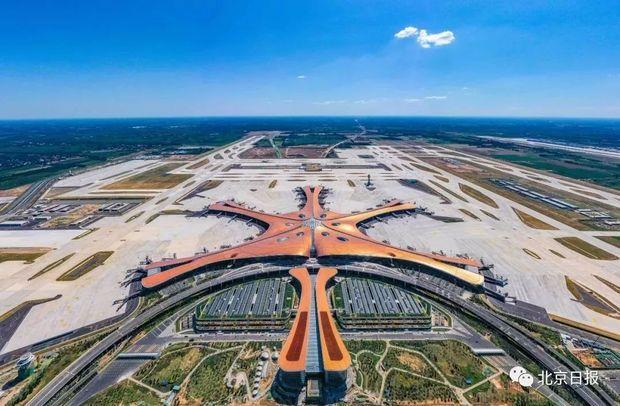 北京大兴机场今日正式投入运营