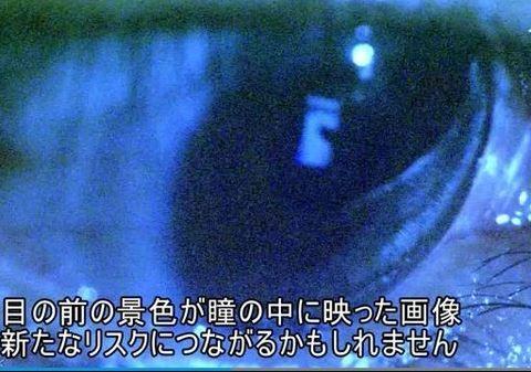 从女星自拍中瞳孔倒影锁定住宅 日本粉丝蹲点骚扰被捕