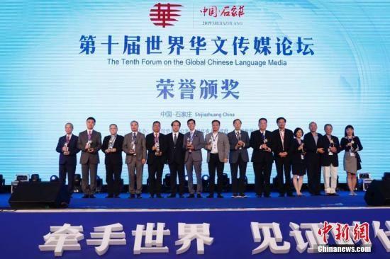 世界华文传媒论坛走过十届 用心用力用情铸造精品