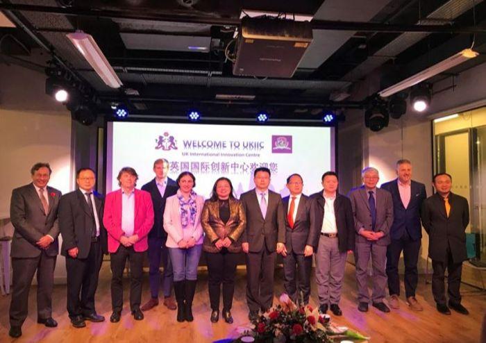 国际创新联盟与英国国际创新中心成立 力促全球产学研及投资界融合