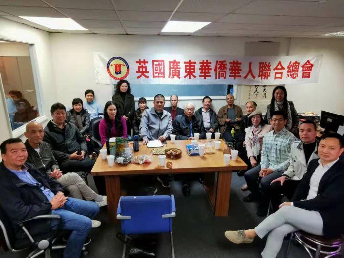 英国广东华侨华人联合总会选举产生第九届常委会