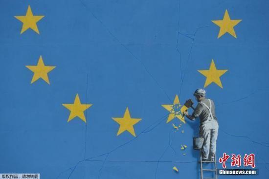英国脱欧难题:欧盟担忧脱欧后的英欧贸易关系