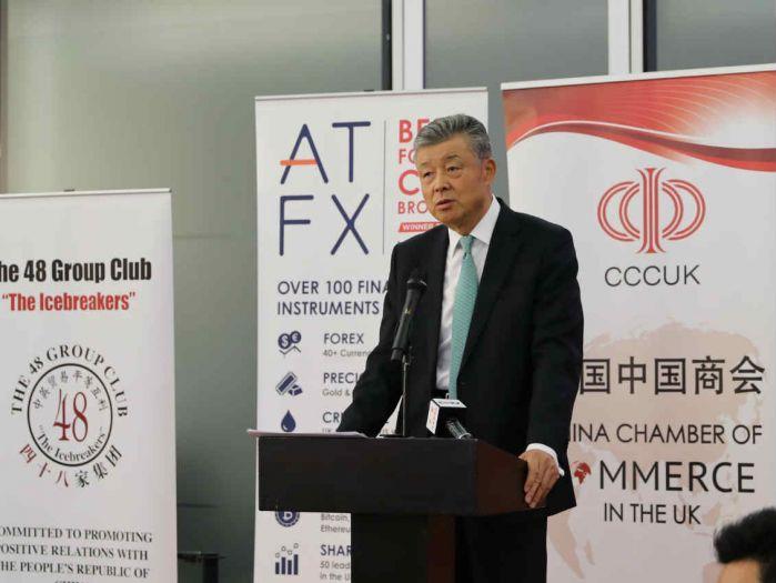 """中英""""青年破冰者""""年度晚宴举行,中国驻英大使:望中英关系健康稳定发展"""