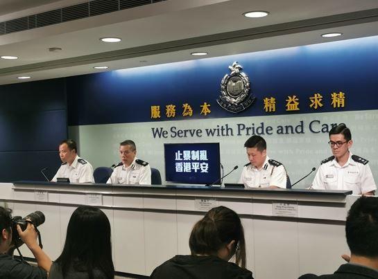 香港警方回应开枪事件