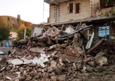 伊朗发生5.9级地震,踩踏造成数百人受伤