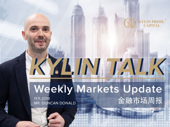 金融市场仍看好中美贸易谈判,风险资产再度受宠
