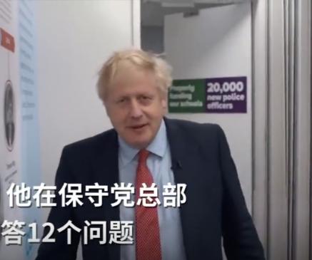 约翰逊答网友问:当首相以后,我都没法点外卖了