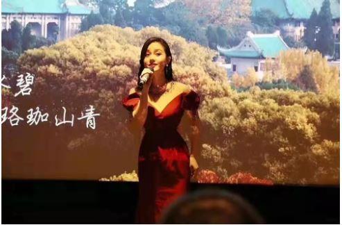 武汉大学英国校友会重启周年庆典顺利举办