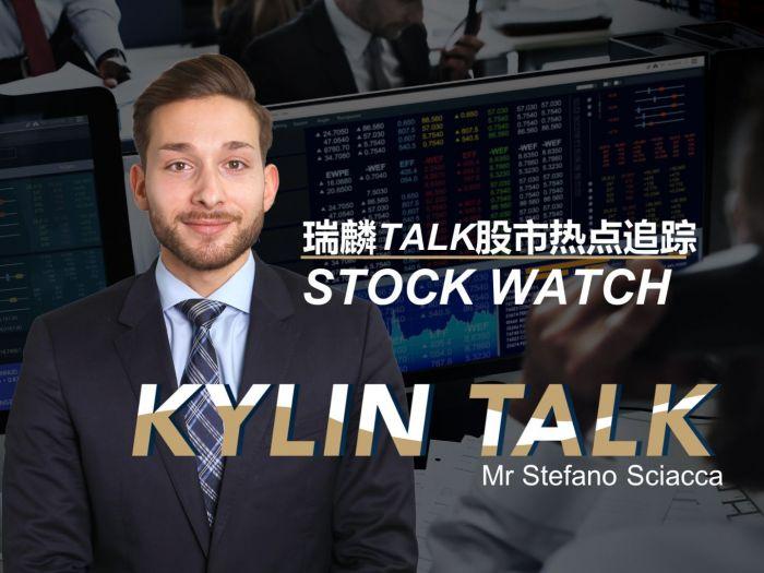疫情当下的投资策略,股票还是固定收益?