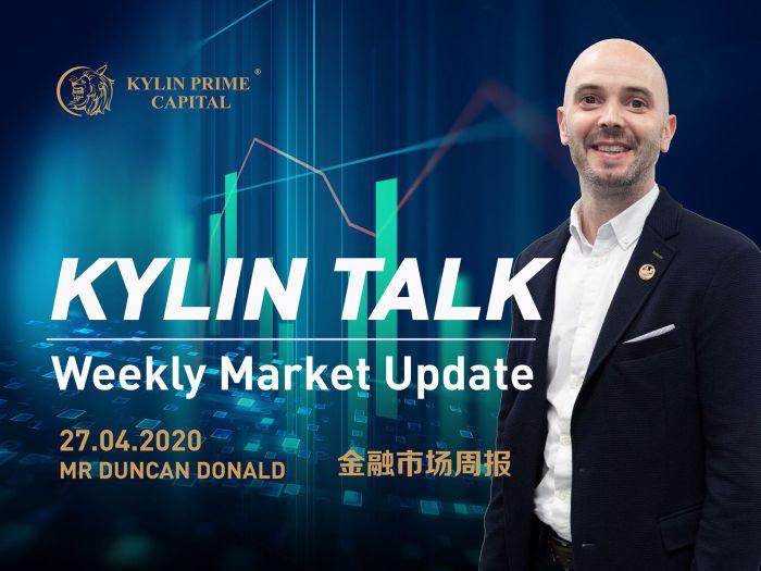全球病例增长放缓,市场趋于稳定,经济何时才能摆脱封锁?