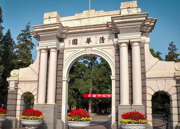 最新QS世界大学排名发布:中国大学再创排名新高