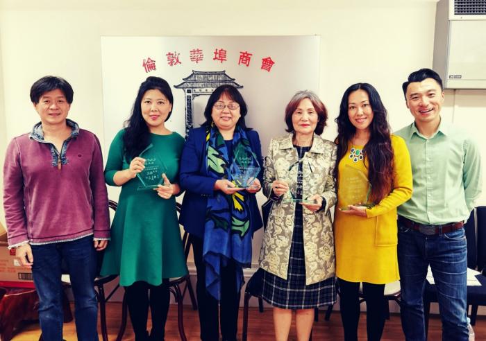 """2020""""文化中国·水立方杯""""海外华人和港澳青少年中文歌曲大赛英国赛区选拔赛圆满落幕"""