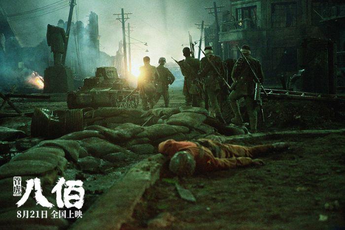 《八佰》国产史诗级战争大片,英爱两国定档9月16日