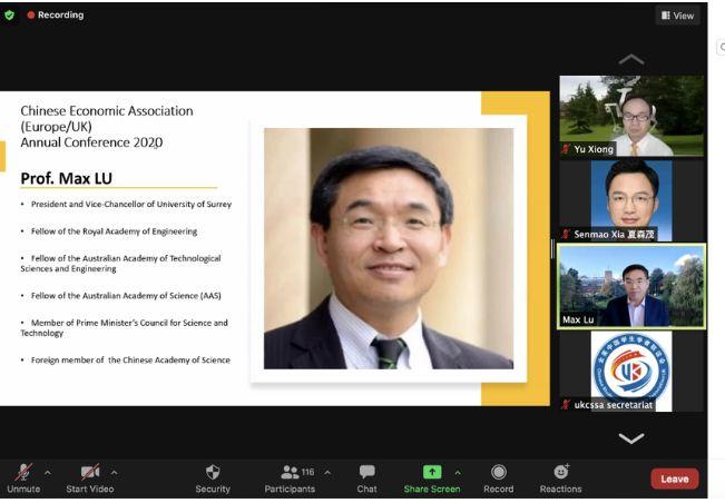 欧洲中国经济学会举办年会 熊榆教授担任新一届会长