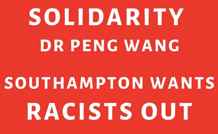 中国大学老师南安普顿遭袭,南安华社线上组织活动声援