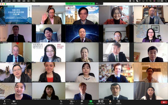 2021英国大学生社会公益和商务创新汉语大赛在线上落下帷幕