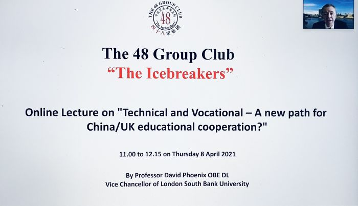 英国48家集团俱乐部举办线上学术讲座探讨中英教育合作新途径