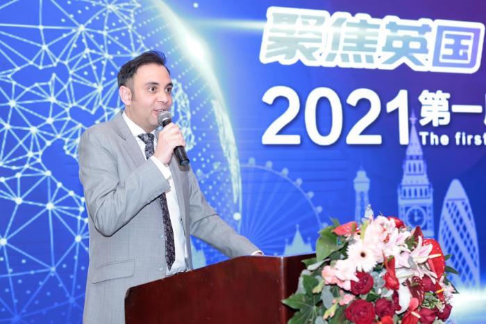 2021聚焦英国 携手创新 第一届英中交流论坛成功召开