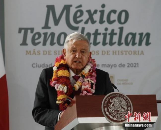 110年前303名华人被屠杀,墨西哥总统正式道歉