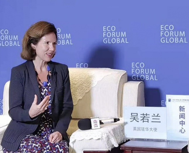 英国驻华大使吴若兰:非常赞赏中国在生态文明建设方面所做出的努力