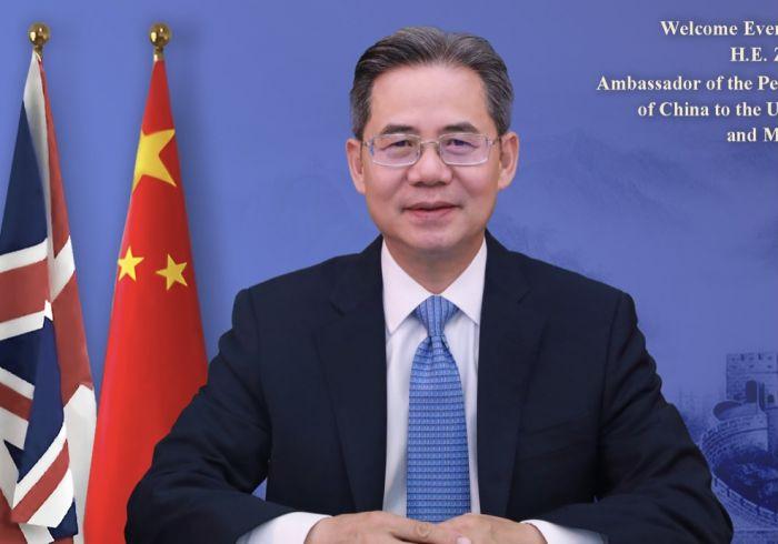 驻英大使郑泽光到任致辞:务实合作是中英关系的压舱石
