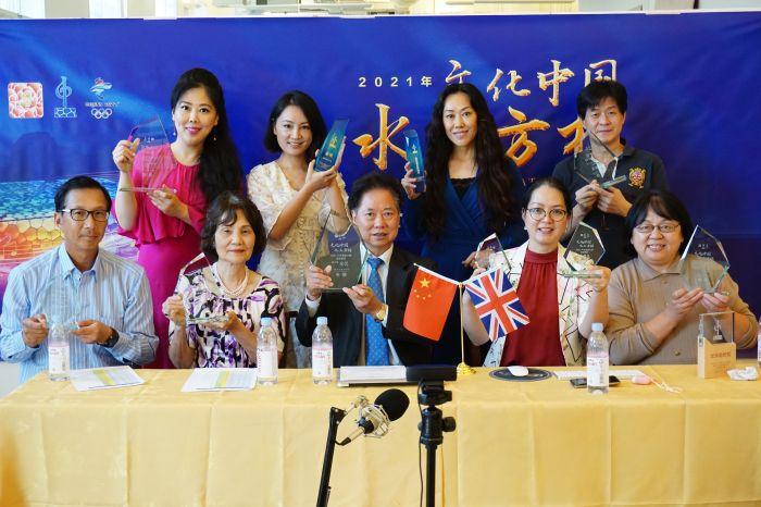 """2021年""""文化中国·水立方杯"""" 中文歌曲大赛英国赛区选拔赛圆满结束"""