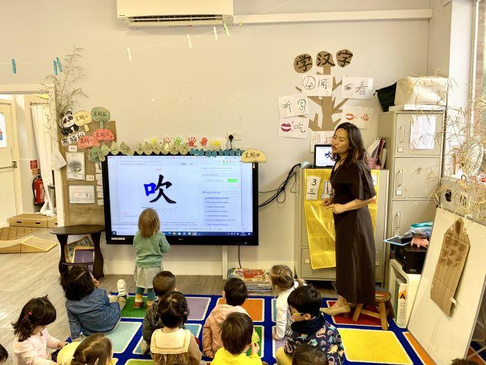 走访伦敦东南首家中英双语幼儿园:中外儿童学中文需求大,或办第二间